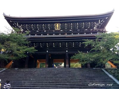 Chion-in brama